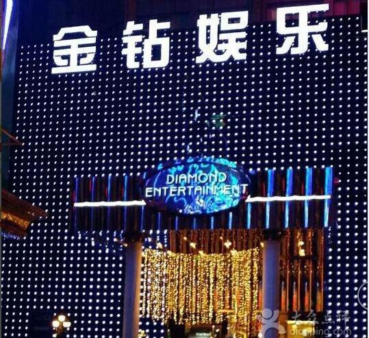 深圳最好玩的KTV消费
